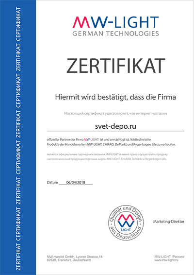 mw-light Certification